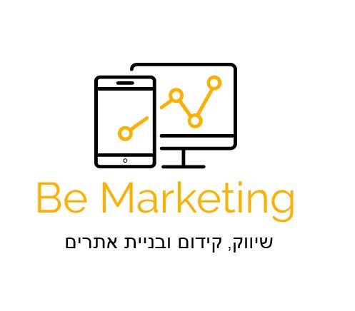 bemarketing - שיווק באינטרנט