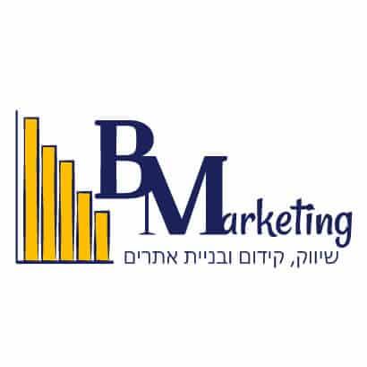 BeMarketing - קידום, שיווק ובניית אתרים
